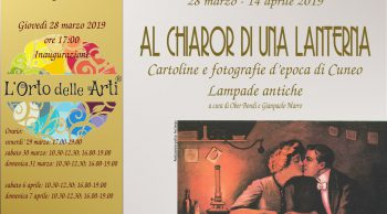 """Mostra """"Al chiaror di una lanterna"""": Cartoline e fotografie d'epoca – Lampade antiche"""